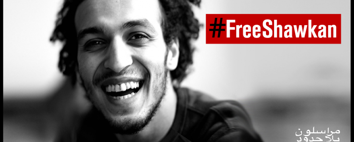 "Award-winning Egyptian Photojournalist Shawkan Subject to Draconian ""Police Observation"" Probation Measures"